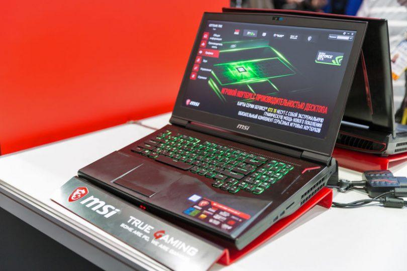 meilleur pc portable gamer pas cher