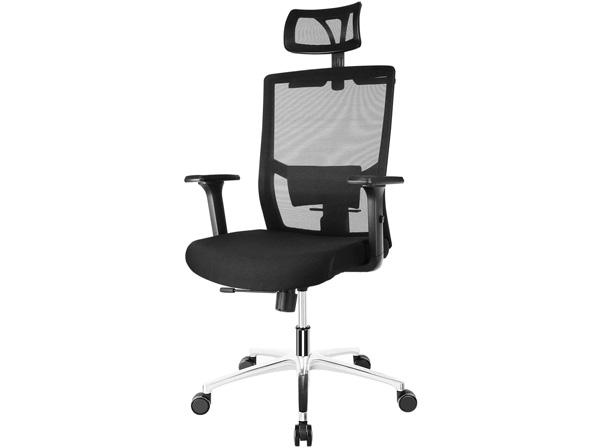 Fixkit chaise ergonomique Patron avis