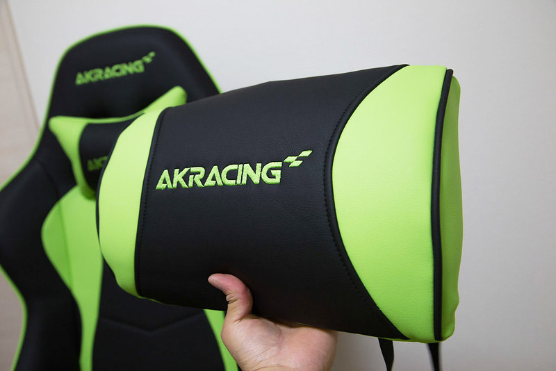 chaise gaming akracing